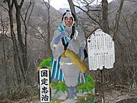 Akagifudou2012_036