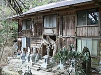 Akagifudou2012_049