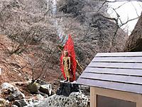 Akagifudou2012_139