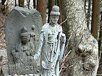 Akagifudou2012_173