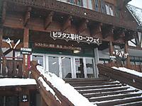 Kitayoko_016
