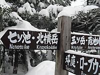 Kitayoko_061