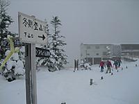 Kitayoko_179