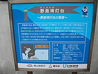 Tateyama_004