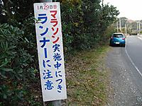 Tateyama_012