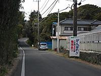 Tateyama_018