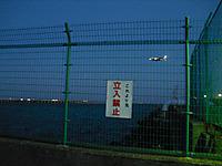 Tateyama_244