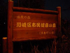 Tateyama_260