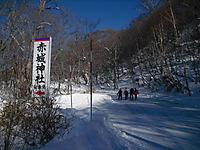 Akagikurobi2012_282
