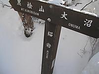 Akagikurobi2012_297