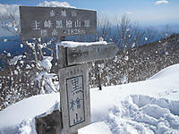 Akagikurobi2012_403
