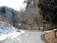 Inatutumi_202