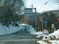 Inatutumi_219