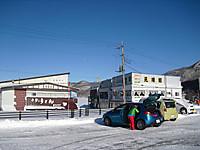 Akagikurobi2012_266