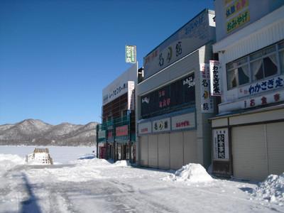 Akagikurobi2012_272