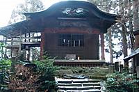 Otenguyama_064