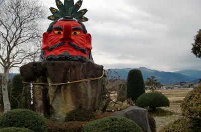 Otenguyama_144