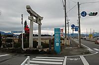 Otenguyama_150_2