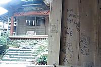 Otenguyama_118