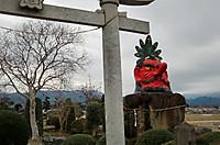 Otenguyama_146