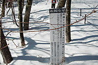 Suzugatake_013