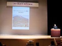 Tanigawa201203_106_2