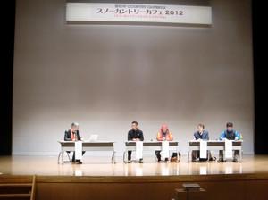 Tanigawa201203_117