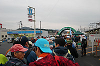 Nanamine2012_005
