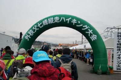Nanamine2012_014