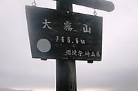 Nanamine2012_105