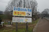 Nanamine2012_119