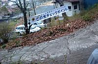 Nanamine2012_139