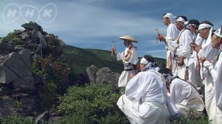 修験者的映像特集!: 山系ENJOY...