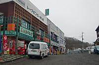 Akagi_kagoyama_145