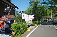 Tooashi2012_039