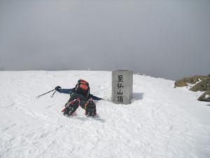 Shibutu2011_1311_3