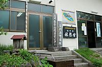 Yubisogawa_156