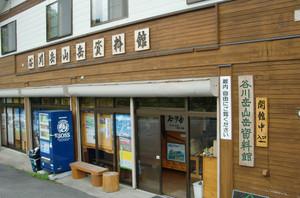 Yubisogawa_159