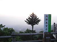 Haruna2011_011