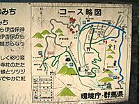 Haruna2011_024