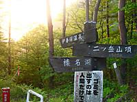 Haruna2011_029