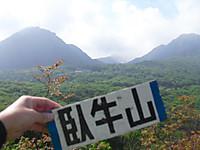 Haruna2011_166