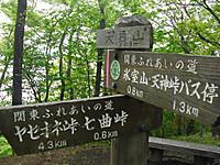 Haruna2011_288