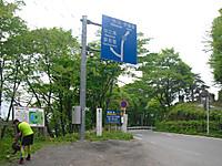 Haruna2011_309