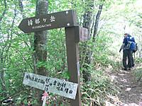 Haruna2011_355