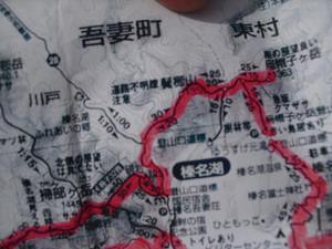 Haruna2011_435