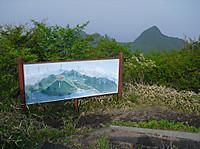 Haruna2011_537