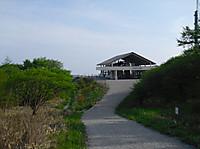 Haruna2011_540