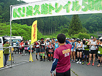 Yama201206_045