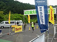 Yama201206_067
